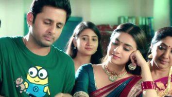 Keerthy Suresh and Nithiin starrer Rang De is now streaming on OTT