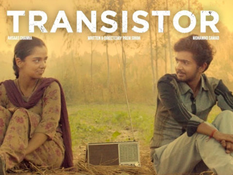 Amazon Announces 'Transistor' – An Exclusive Short Film Premiering On MiniTV