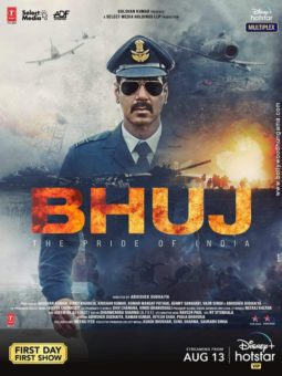 First Look Of Bhuj - The Pride Of India