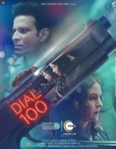 First Look of the Movie Dial 100