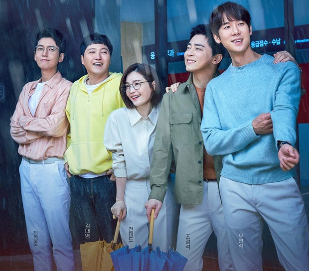 Hospital Playlist The slice of life Korean drama that reminds you that joy and love comes in simplest forms 5