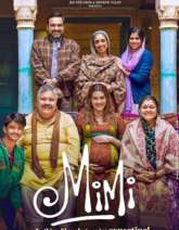 First Look Of The Movie Mimi