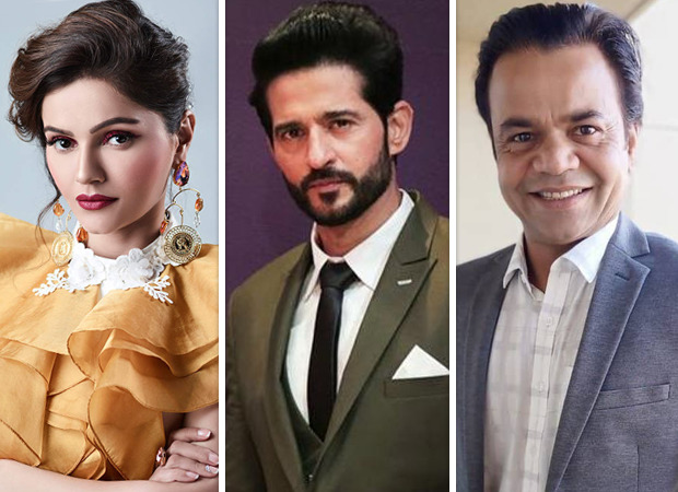 Rubina Dilaik to make her silver screen debut with Palaash Muchhal's first directorial starring Hiten Tejwani and Rajpal Yadav