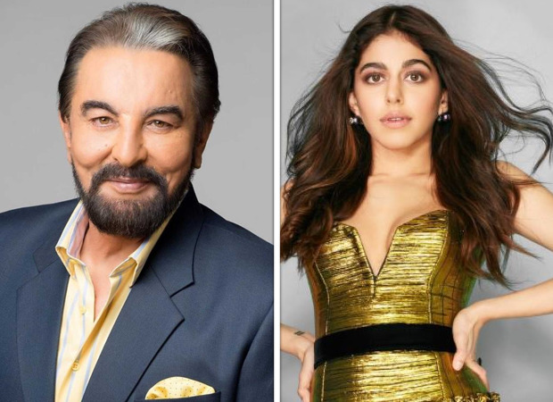 Kabir Bedi talks to granddaughter Alaya F about his book; says its her history too