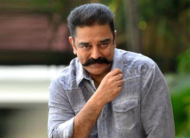 Masterclass by Mr Kamal Haasan on the art of cinema and a message to the young filmmakers on the technical aspects associated with a film.