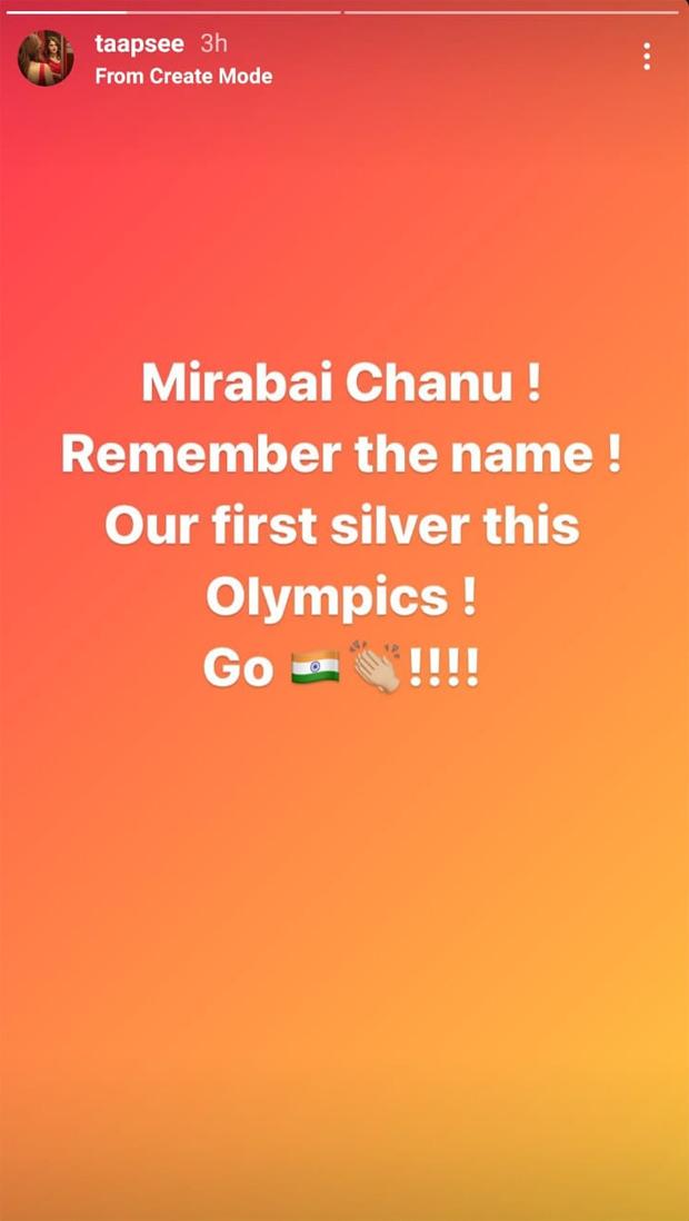 रितेश देशमुख, महेश बाबू, मंदिरा बेदी और अन्य ने मीराबाई चानू को टोक्यो 2020 ओलंपिक खेलों में भारत के लिए पहला पदक जीतने पर बधाई दी