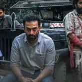 Prithviraj and Roshan Mathew starrer Kuruthi to have an Onam release on Amazon Prime Video