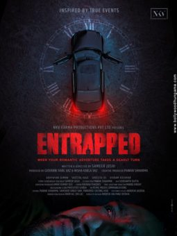 First Look Of Entrapped