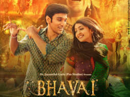 First Look Of Bhavai