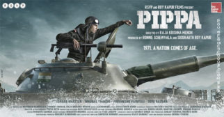 First Look Of Pippa