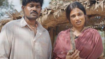 Amazon Prime Video drops heartwarming trailer of the much-anticipated Tamil film Raame Aandalum Raavane Aandalum (RARA)