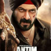 First Look of the Movie Salman Khan