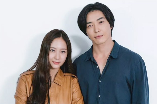 Krystal Jung and Kim Jae Wook confirmed to star in new romance drama Crazy Love : Bollywood News – Bollywood Hungama