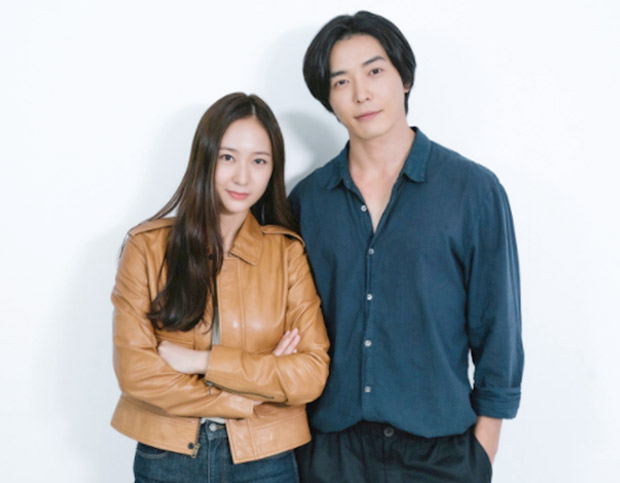, Krystal Jung and Kim Jae Wook confirmed to star in new romance drama Crazy Love : Bollywood News – Bollywood Hungama,