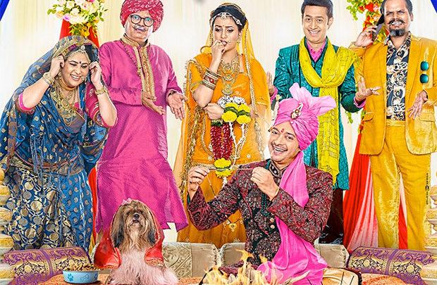 Mannu Aur Munni ki Shaadi starring Shreyas Talpade, Kanika Tiwari and Rajpal Yadav is a rib-tickling comedy with dollops of romance