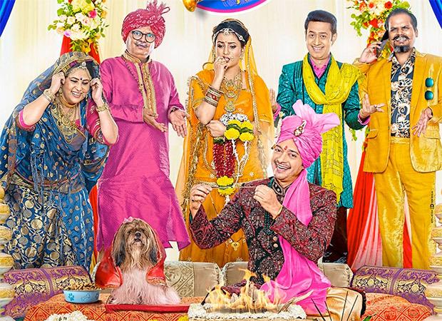 Mannu Aur Munni ki Shaadi starring Shreyas Talpade, Kanika Tiwari and Rajpal Yadav is a rib-tickling comedy with dollops of romance : Bollywood News – Bollywood Hungama